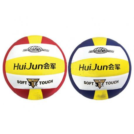 Balón Volleyball / Vóleibol Soft Touch